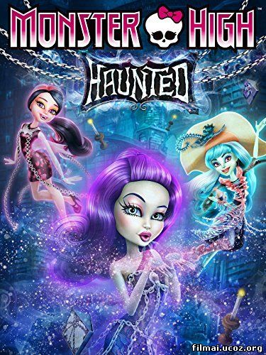 Monstrų vidurinė / Monster high 2015