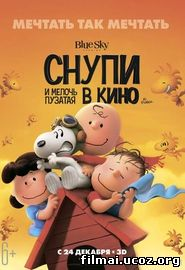 Riešutėlių filmas  Peanuts Movie, The